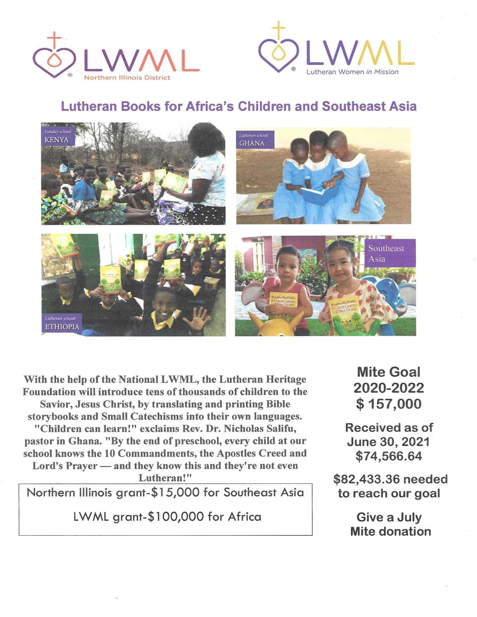 LWML NID mission grant poster for July 2021